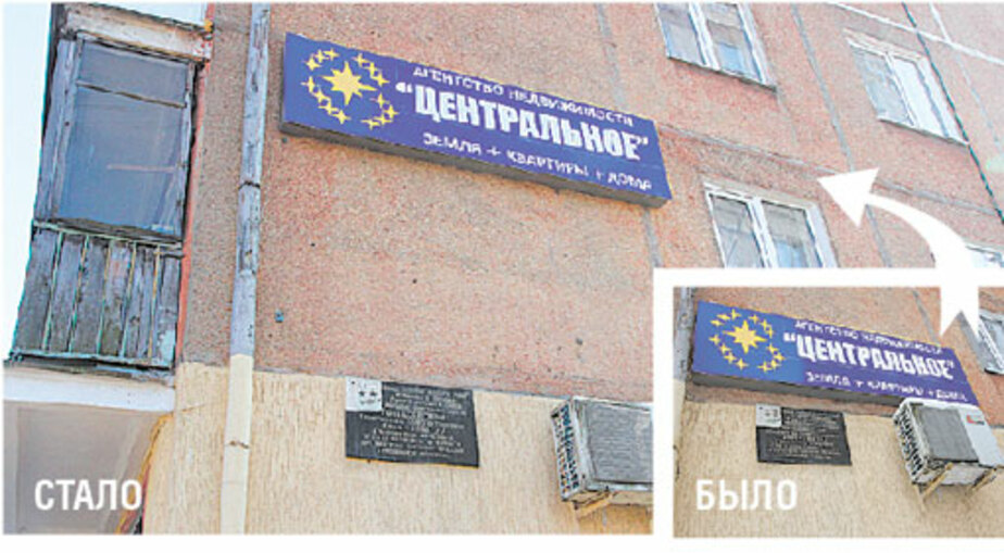 «СК» помогла решить проблему - Новости Калининграда