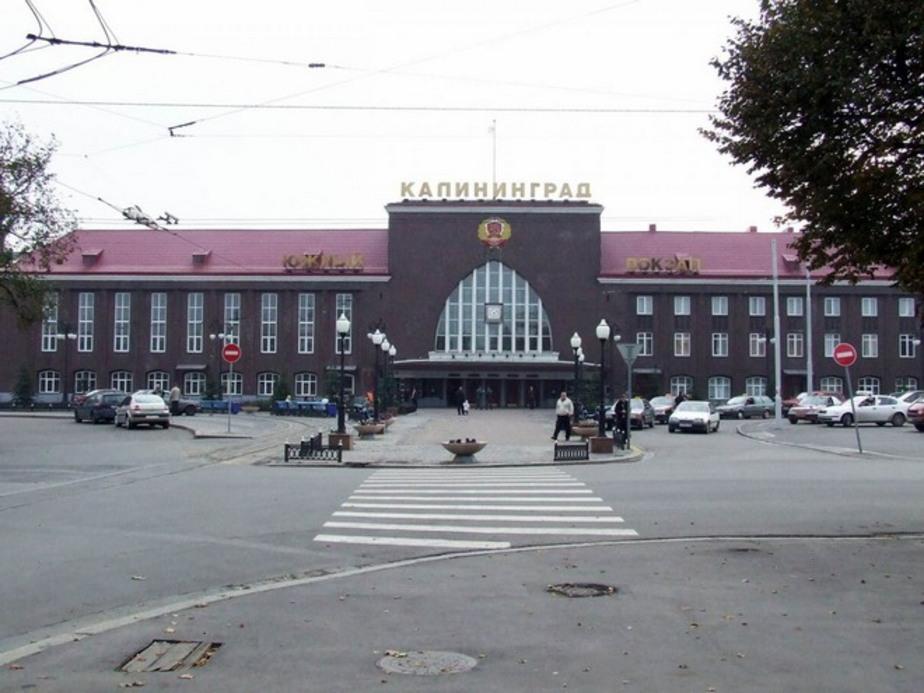 Предъявите билет и пользуйтесь туалетом бесплатно! - Новости Калининграда