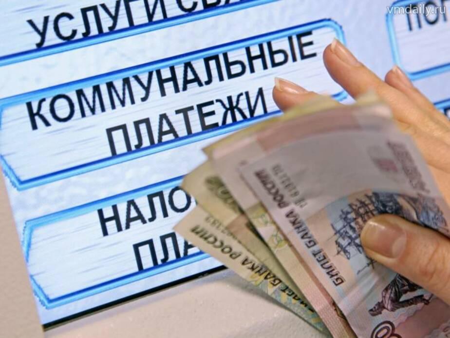 """Подведены итоги интернет-конференции на тему  """"ЖКХ и финансовая грамотность"""" - Новости Калининграда"""
