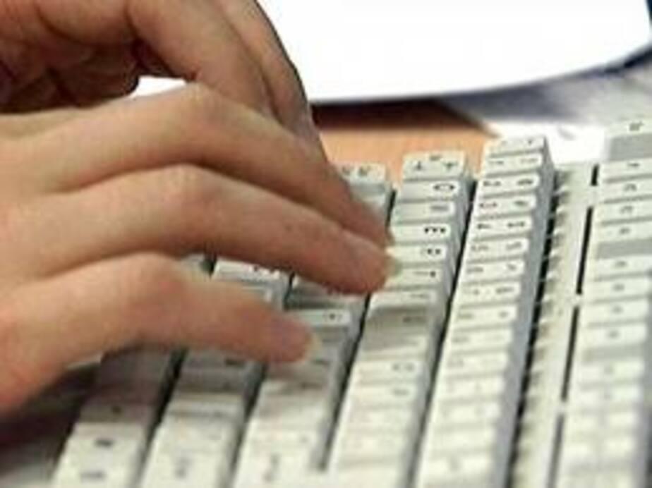 В декабре портал госуслуг пополнится 50 региональными услугами - Новости Калининграда