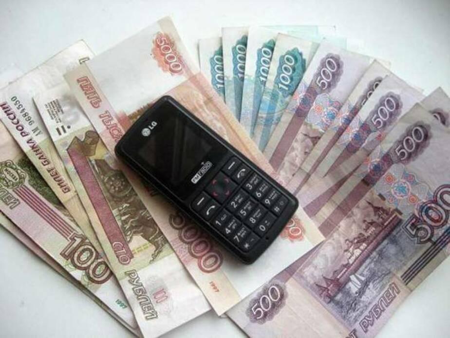 В Черняховске мошенники пытались выманить у пенсионерки 50 тыс- руб- - Новости Калининграда
