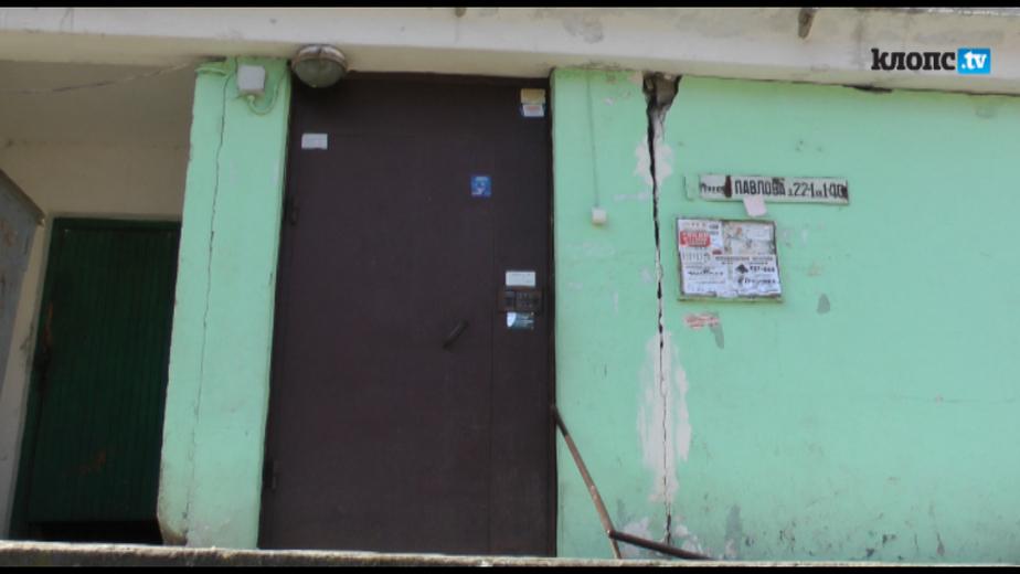 В стенах многострадальной многоэтажки на Острове появились сквозные трещины - Новости Калининграда