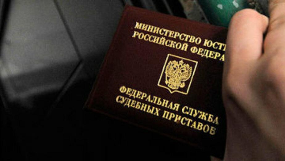 Судебный пристав за присвоение 110 тыс- рублей должника получила 2 года условно - Новости Калининграда