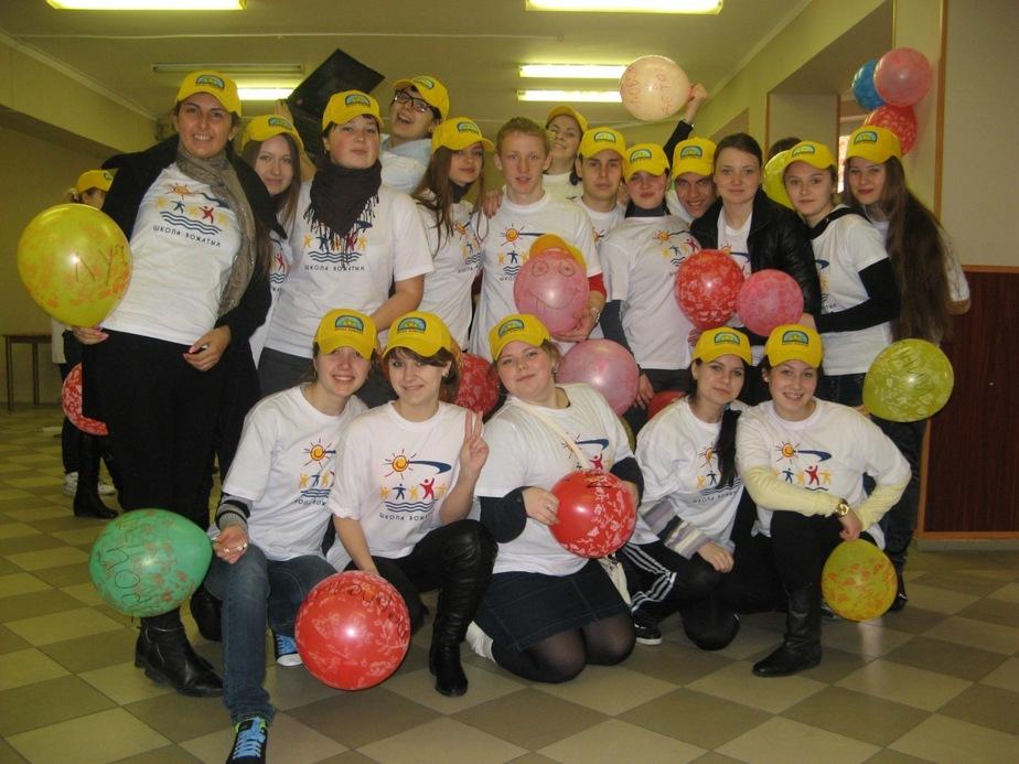 В Калининграде ведется набор в Школу вожатых - Новости Калининграда