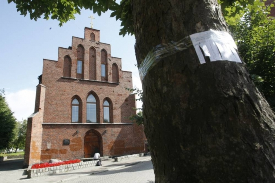 Против вандалов из Балтийска возбудили уголовное дело за разжигание религиозной ненависти - Новости Калининграда
