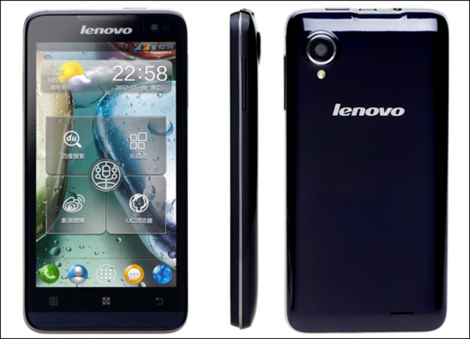 """Долгоиграющий"" смартфон от Lenovo - Новости Калининграда"