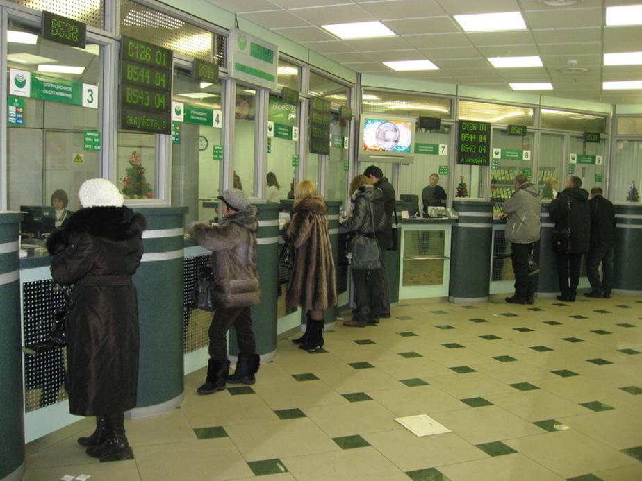 В Калининграде ограбили отделение Сбербанка - Новости Калининграда