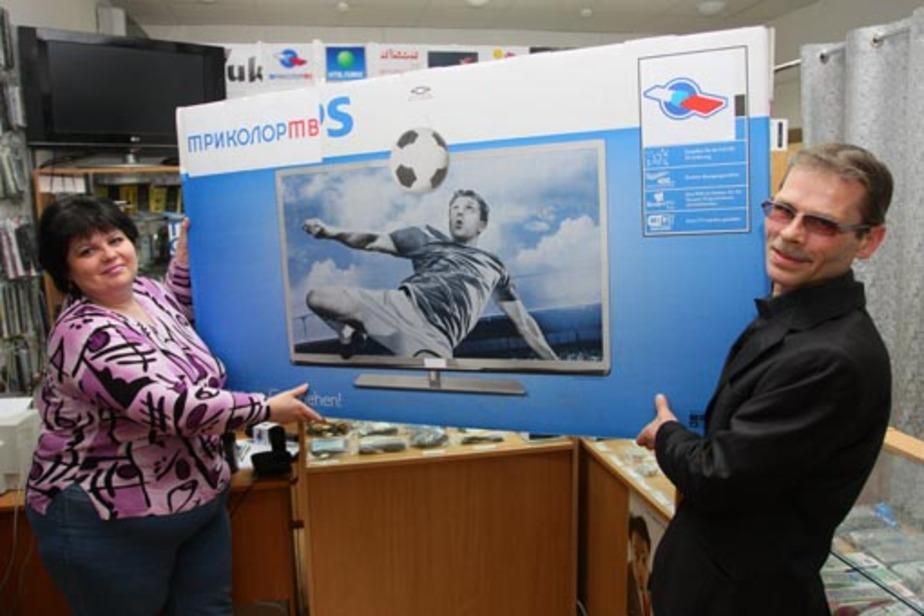 «Триколор ТВ» – телевидение высокой четкости - Новости Калининграда