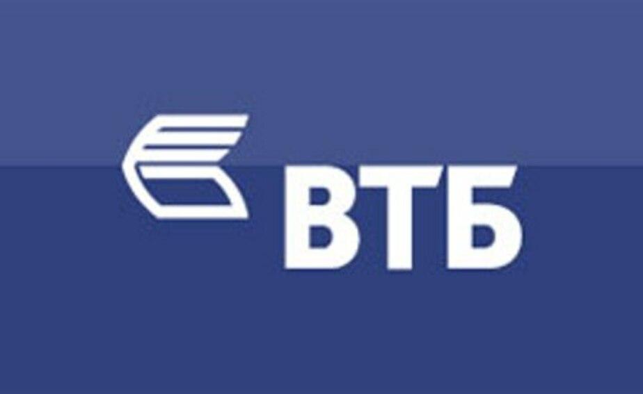 В Калининграде прошла встреча с акционерами ВТБ - Новости Калининграда