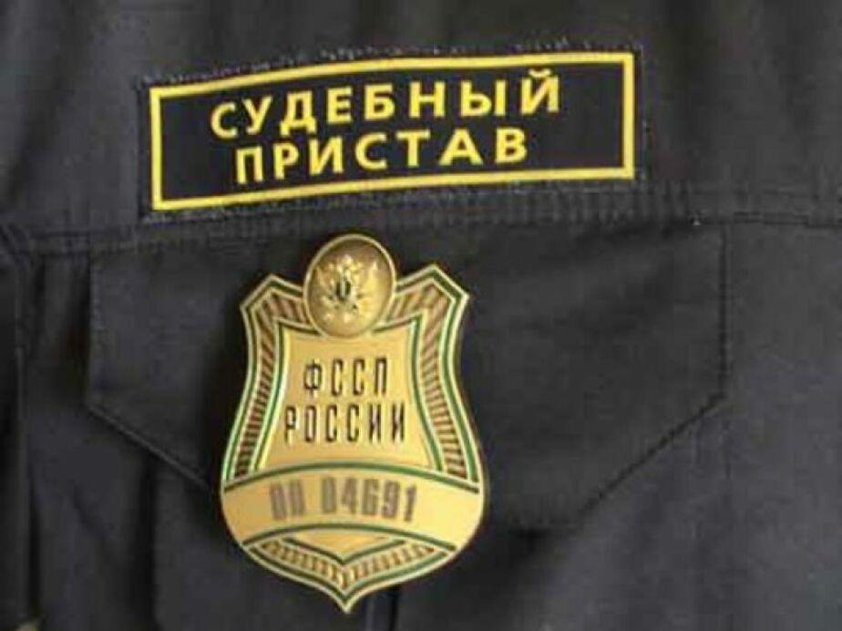 В Калининграде 500 должникам запретили выезжать за границу - Новости Калининграда