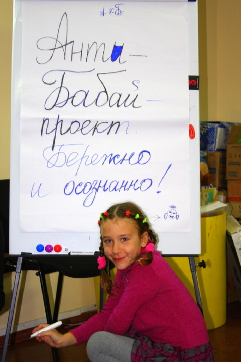 Вы знаете- чего боится ваш реб-нок- - Новости Калининграда