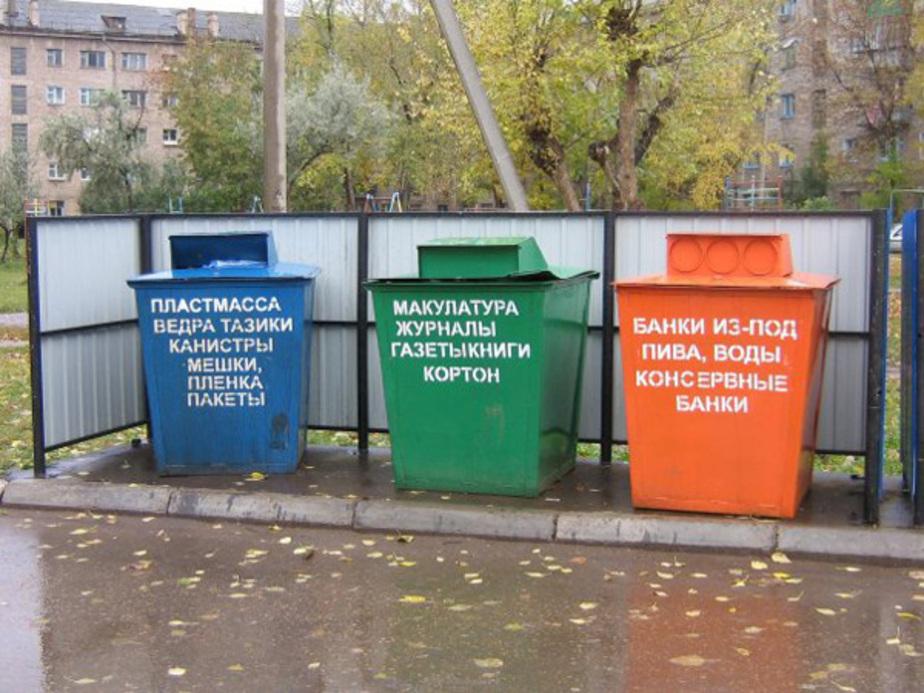 Калининградцев начнут приучать к раздельному сбору мусора в зоопарке - Новости Калининграда