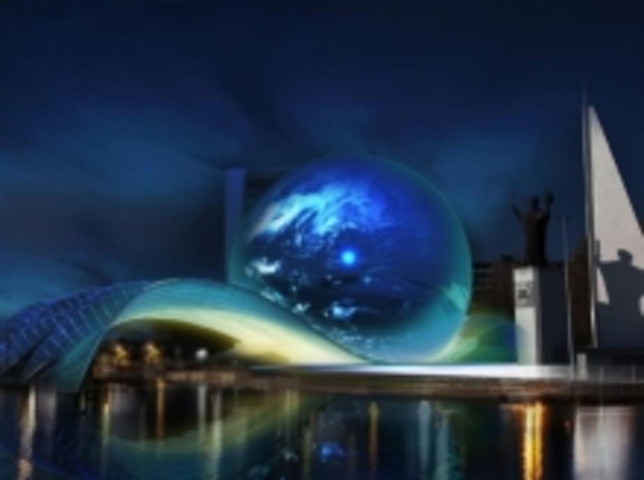 Проект строительства корпуса Музея Мирового океана в виде Планеты оценили в 47-7 млн- руб- - Новости Калининграда