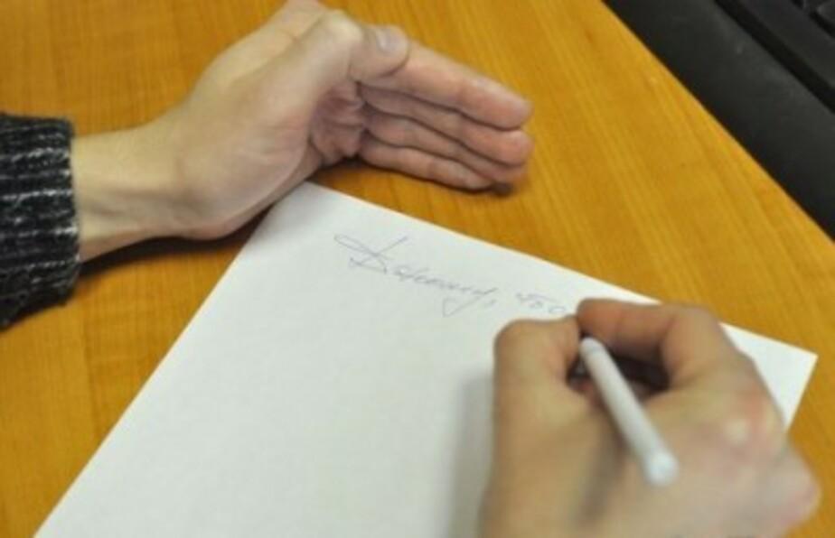 В Балтийске тесть написал ложный донос на своего зятя - Новости Калининграда