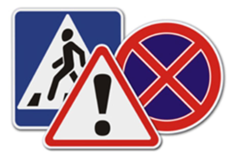 В Калининграде заменят 2100 дорожных знаков за 3-5 млн рублей - Новости Калининграда