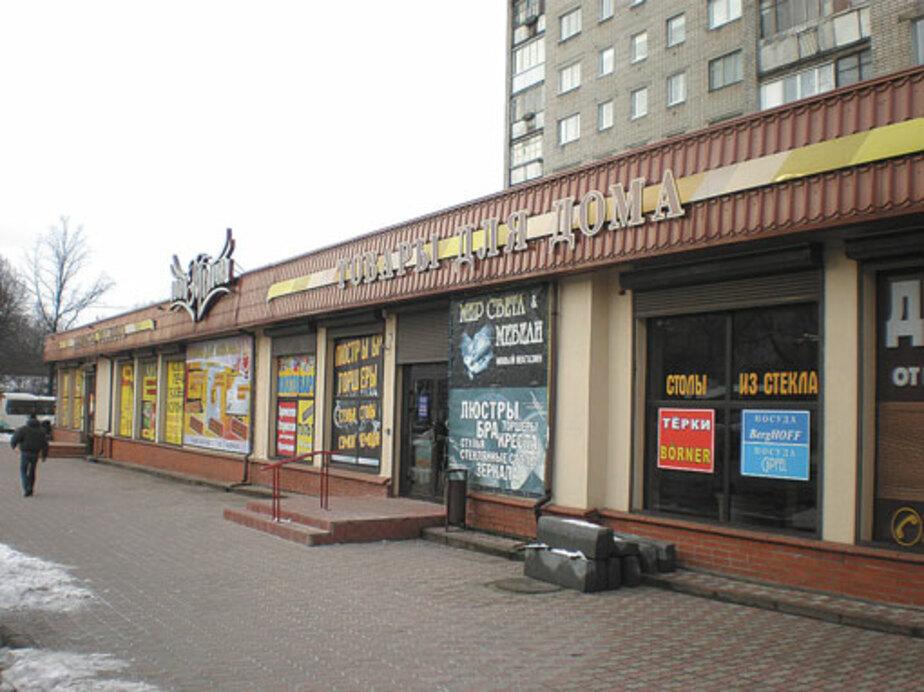 Калининград – город безвкусной рекламы - Новости Калининграда