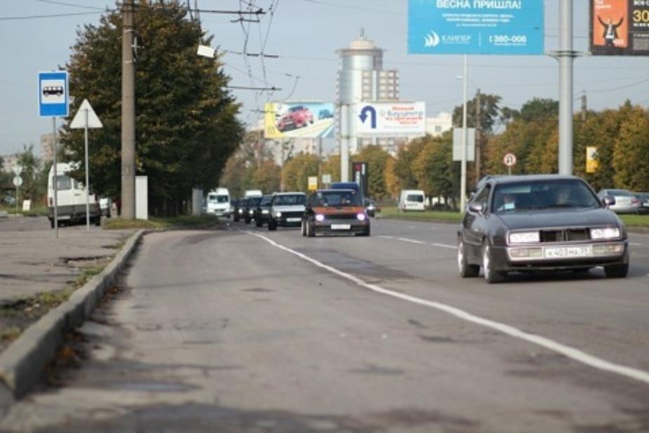 На Московском проспекте БМВ сбил пешехода и скрылся - Новости Калининграда