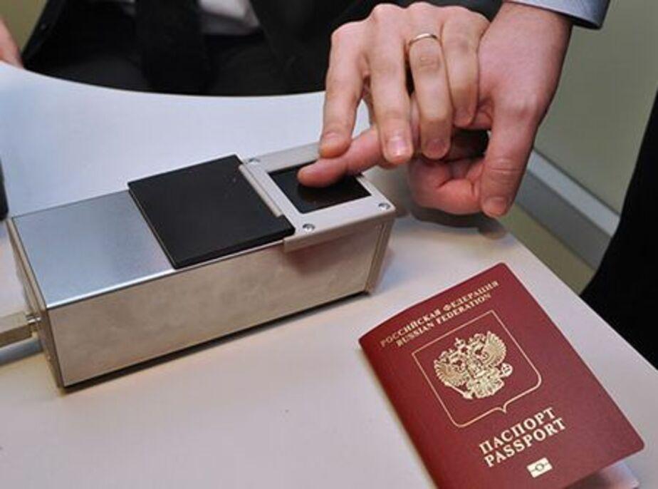В Калининграде летом 2013 г- начнут выдавать загранпаспорта с отпечатками пальцев - Новости Калининграда