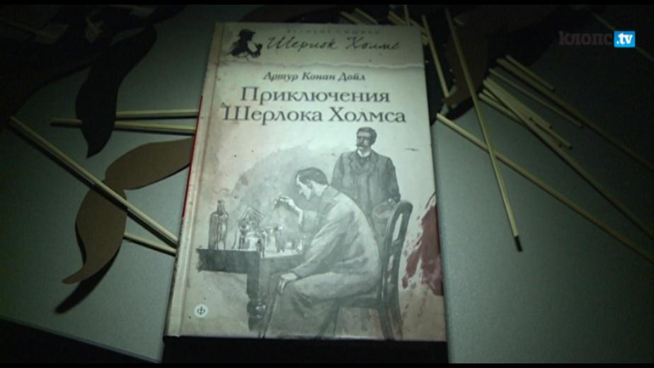 Калининградские поклонники детективов смогут приобрести полное собрание книг о Шерлоке Холмсе - Новости Калининграда