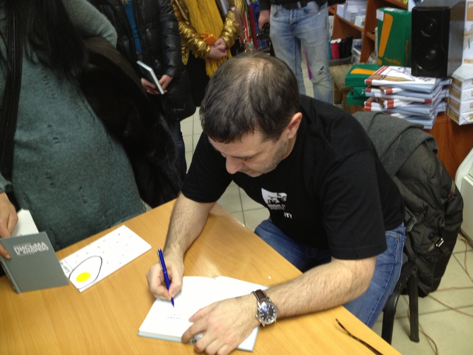 Андрею от Евгения - Новости Калининграда