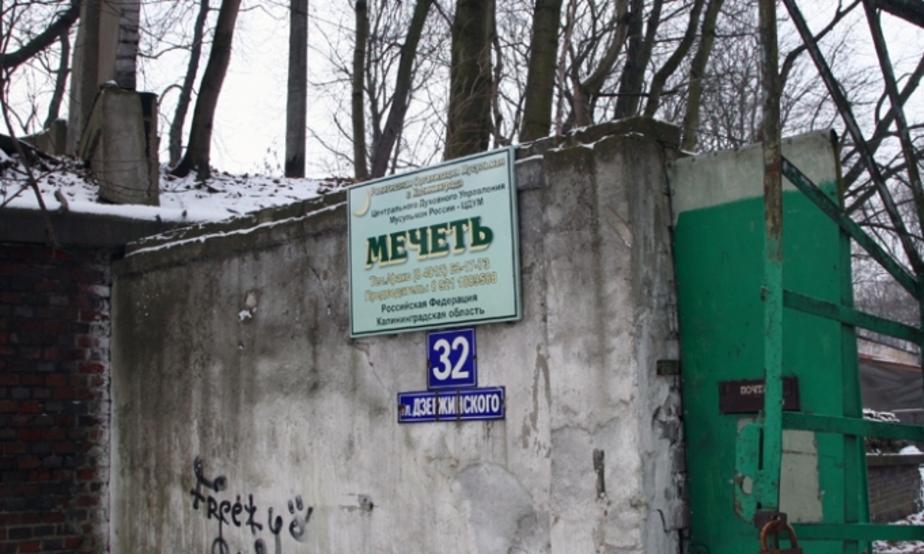 20-летний калининградец пытался взорвать строящуюся мечеть - Новости Калининграда