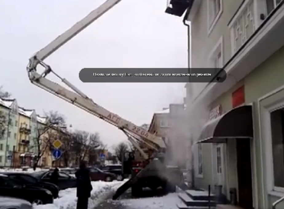 Снег на голову! Калининград ул. К. Марса - Новости Калининграда
