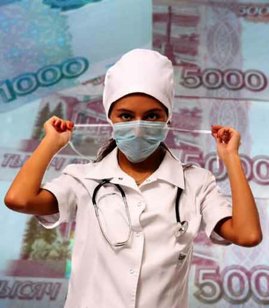 Главврач поликлиники в Светлогорске заплатила за свое обучение деньгами учреждения - Новости Калининграда
