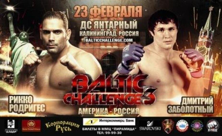 В Калининграде пройдет турнир по боям без правил