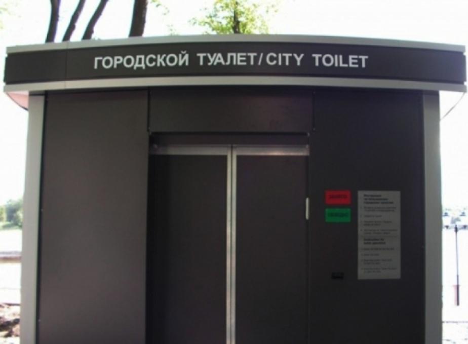 Туалеты на Верхнем озере в Калининграде спустя три года заработают - Новости Калининграда