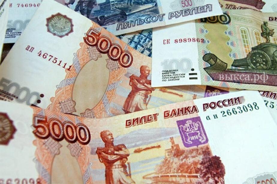Черняховец взыскал с банка незаконно списанные 50 тысяч - Новости Калининграда