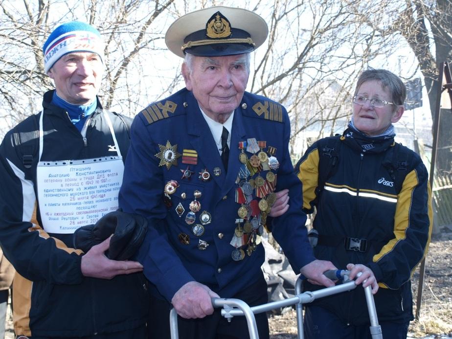 В Балтийске состоялся пробег в честь ветерана Анатолия Птицына - Новости Калининграда