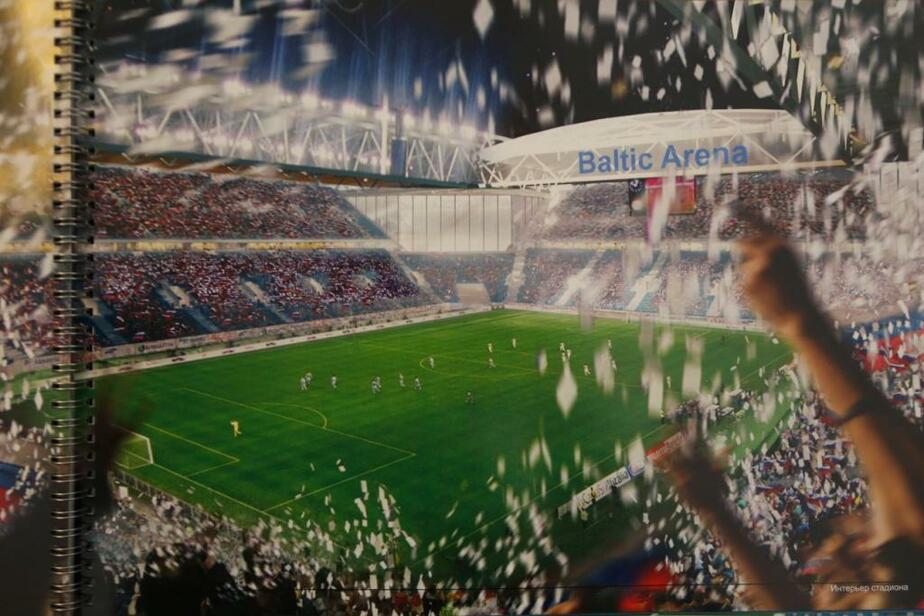 Правительство объявит конкурс на название стадиона к ЧМ-2018 - Новости Калининграда