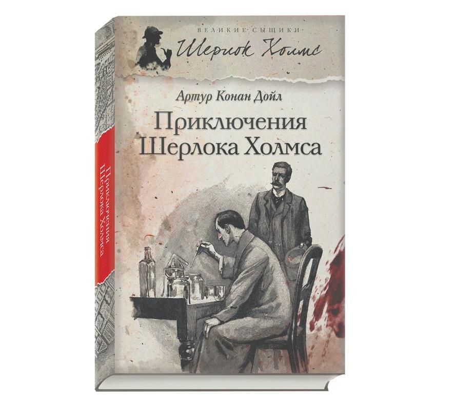 Сыщик в городе- - Новости Калининграда