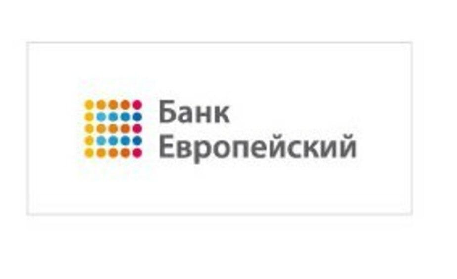 Бесплатный семинар для участников внешнеэкономической деятельности