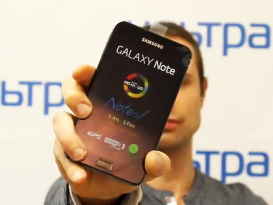 """УЛЬТРА News: """"Плафон от Samsung и Неньютоновская жидкость"""" - Новости Калининграда"""