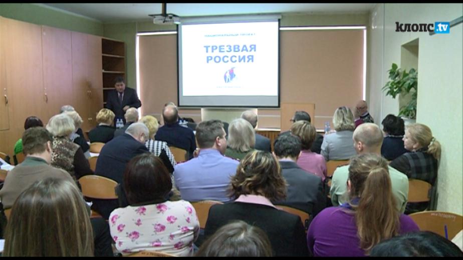 В Калининграде будет создан реабилитационный центр для алкоголиков - Новости Калининграда