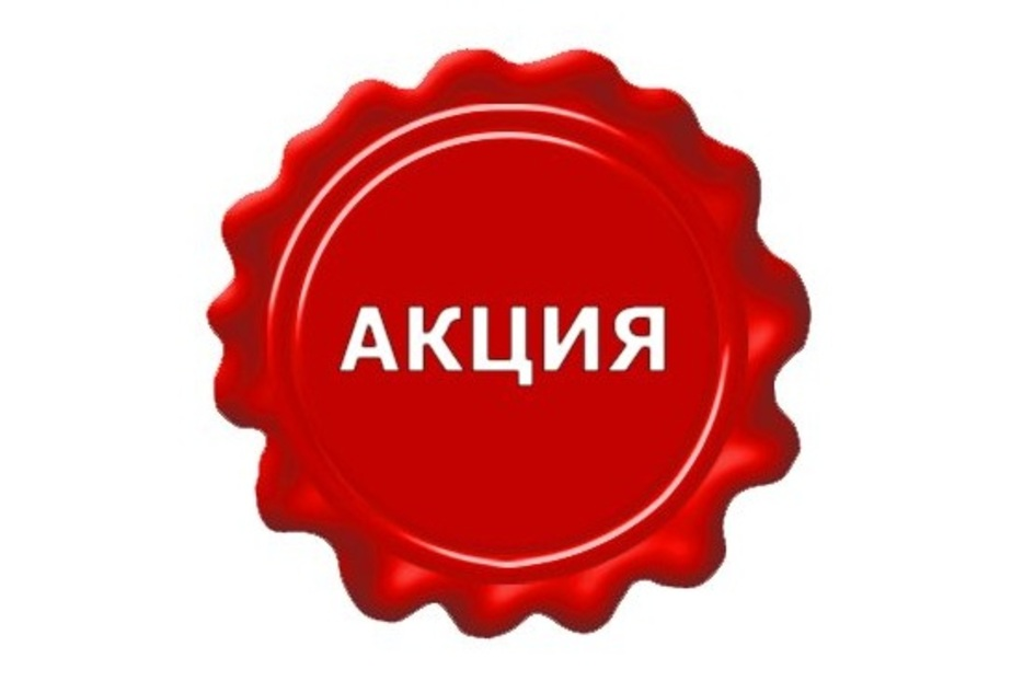 Распродажа! Бабок не жалко! - Новости Калининграда