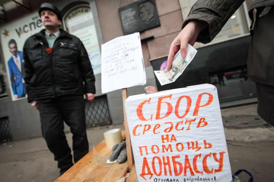 Калининградские казаки собирают деньги для добровольцев, воюющих на Донбассе  - Новости Калининграда