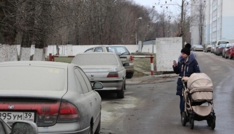 Экологи: Оштрафован завод, из-за которого покрылись пылью несколько улиц - Новости Калининграда