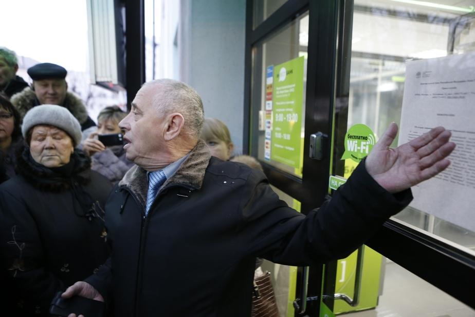 Вкладчики Инвестбанка получат деньги до Нового года - Новости Калининграда