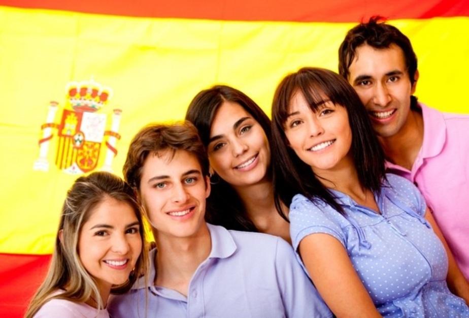 """""""Центр испанского языка и культуры"""" объявляет новый набор в группы по испанскому языку - Новости Калининграда"""