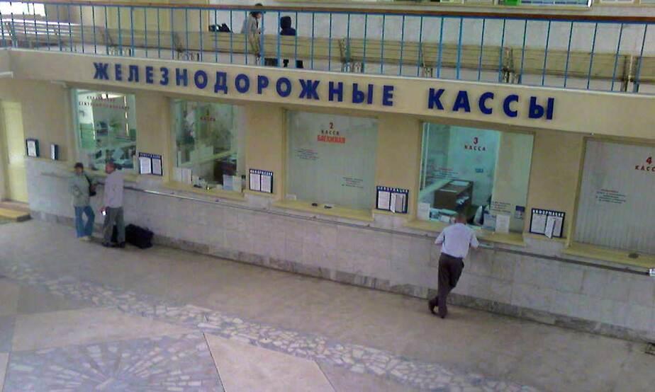 С 1 апреля в Калининградской области закрываются несколько ж/д касс - Новости Калининграда