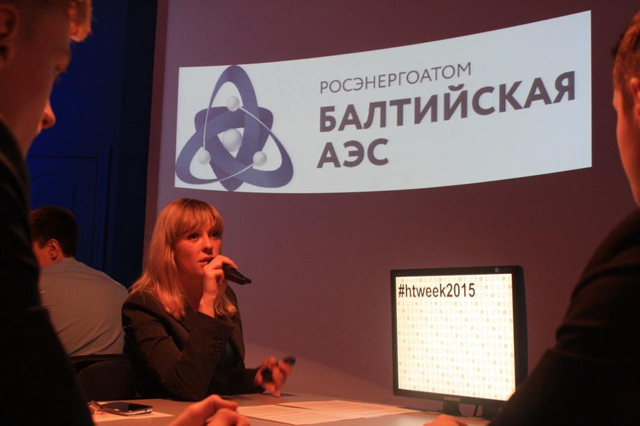 В Калининградской области проходит Всероссийская Неделя высоких технологий - Новости Калининграда