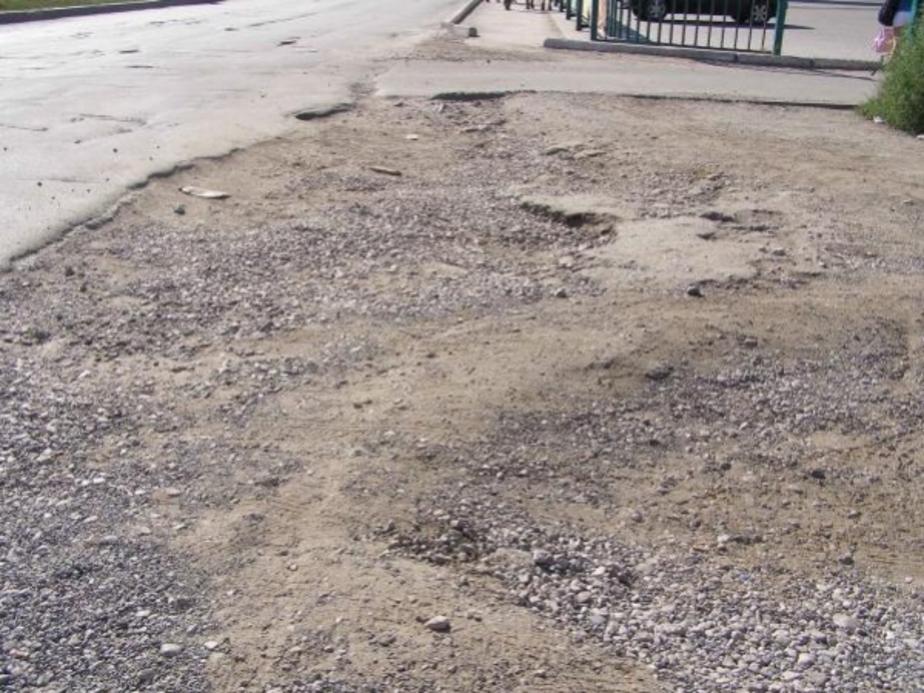 В Черняховске за 1-3 млн- отремонтируют дорожное покрытие в четырех дворах - Новости Калининграда