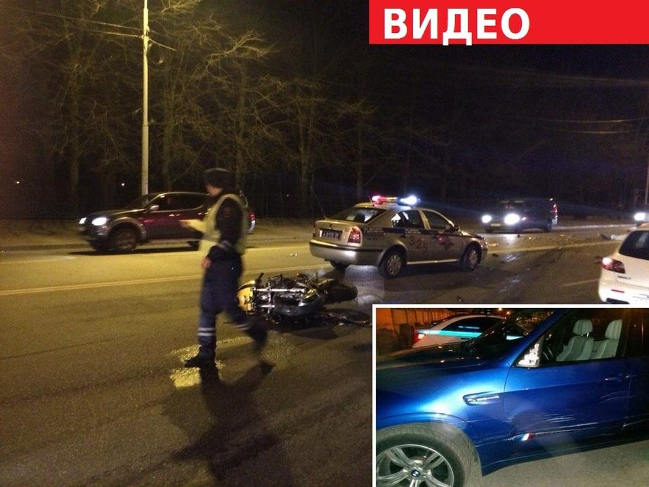 В Калининграде нашли водителя БМВ Х5, спровоцировавшую ДТП с погибшим байкером  - Новости Калининграда