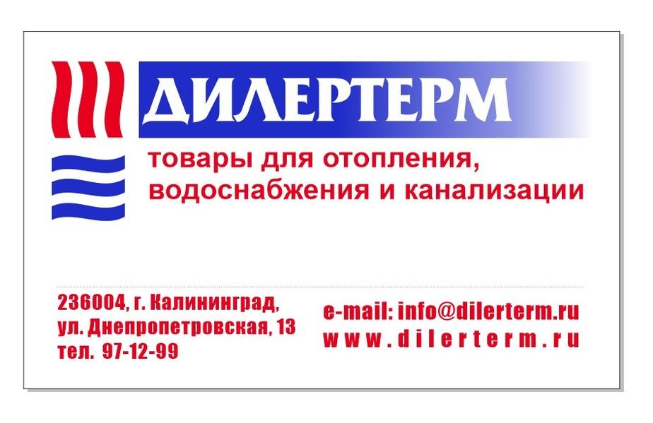 Какие системы отопления экономичнее и полезнее для здоровья - Новости Калининграда