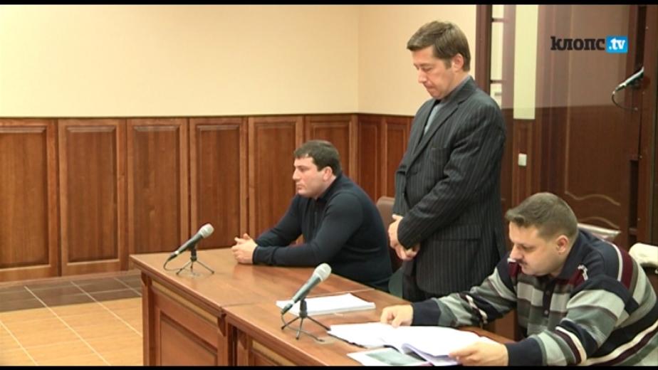 Областной суд не изменил приговор Ахмеду Чанкурову - Новости Калининграда