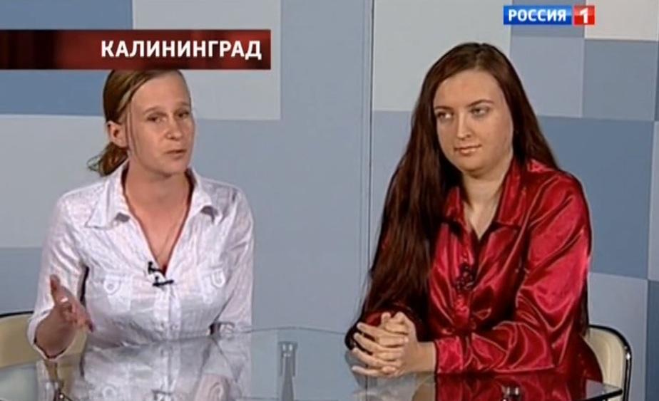 """Юрист о жертвах """"Куриц Калининграда"""": Я лично отговорила от суицида пять девочек - Новости Калининграда"""