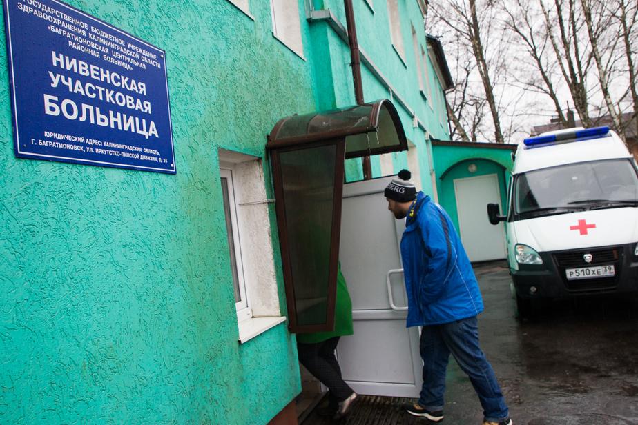 Очереди за талонами ушли в прошлое: шесть больниц Калининградской области подключились к медицинской информационной системе