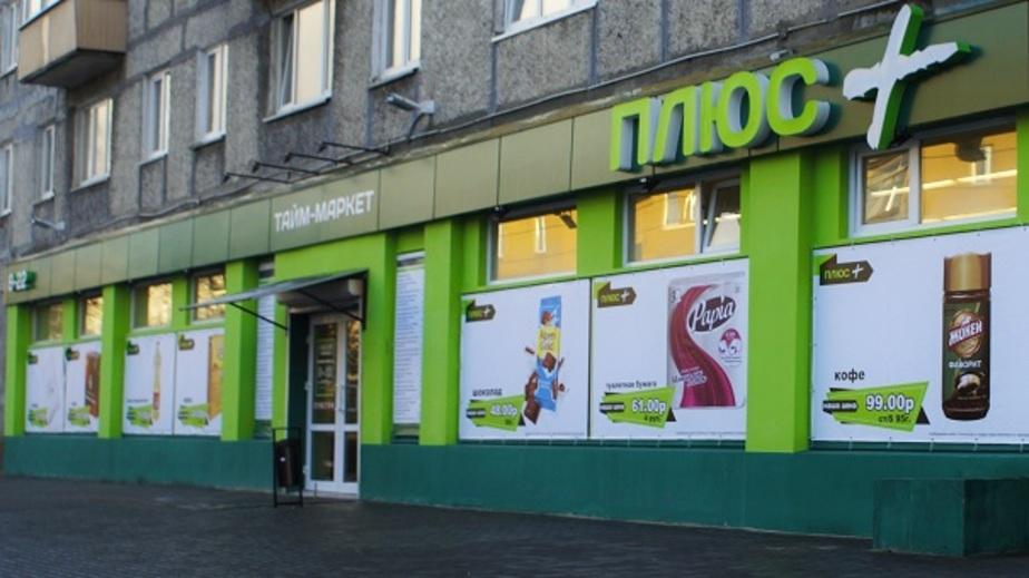 Время — деньги: в Калининграде открылся первый в мире тайм-маркет - Новости Калининграда